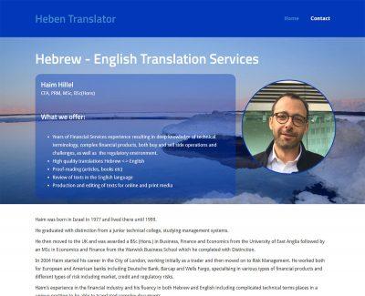 hebentranslator-desktop